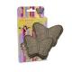Backform 2er Set Schmetterling 10cm antihaftbeschichtet